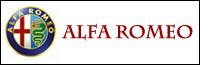 ALFA ROMEO(アルファロメオ)