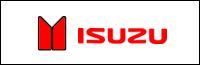 ISUZU(いすゞ)